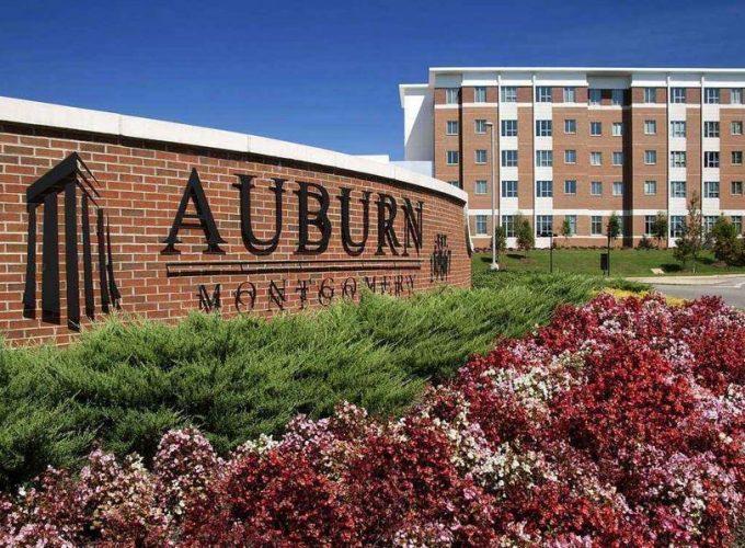 Đại học Auburn ở Montgomery  - Cơ hội cho sinh viên hạn chế về ngân sách và GPA từ 2.0