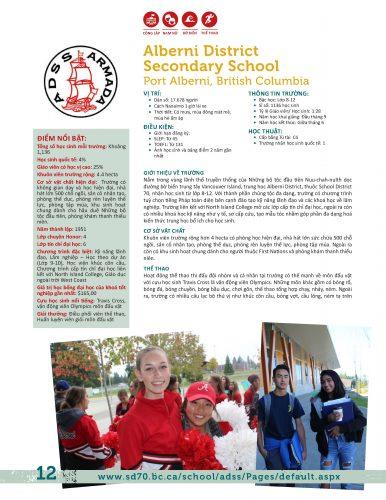 Alberni District Secondary School, Port Alberni, British Columbia